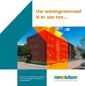 Renolution_brochure_voorpagina