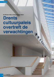 Bouwen-in-het-Noorden_2012_De-nieuwe-kolk-in-Assen_1