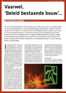 Bouwregels-in-de-praktijk_2012-07-08_Vaarwel-beleid-bestaande-bouw_1