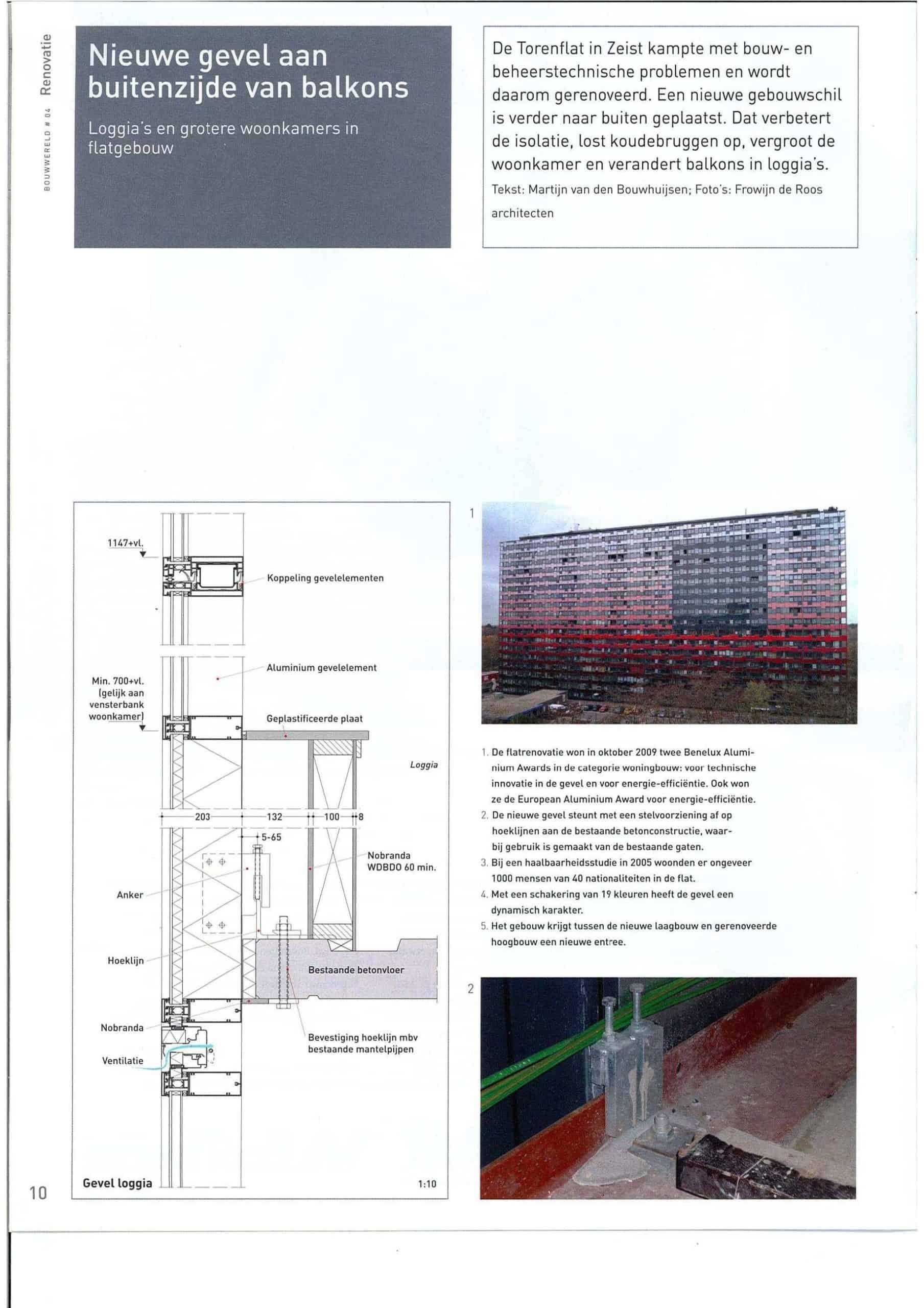 Bouwwereld-04-april2010_Nieuwe-gevel-aan-buitenzijde-balkons_1-3-scaled