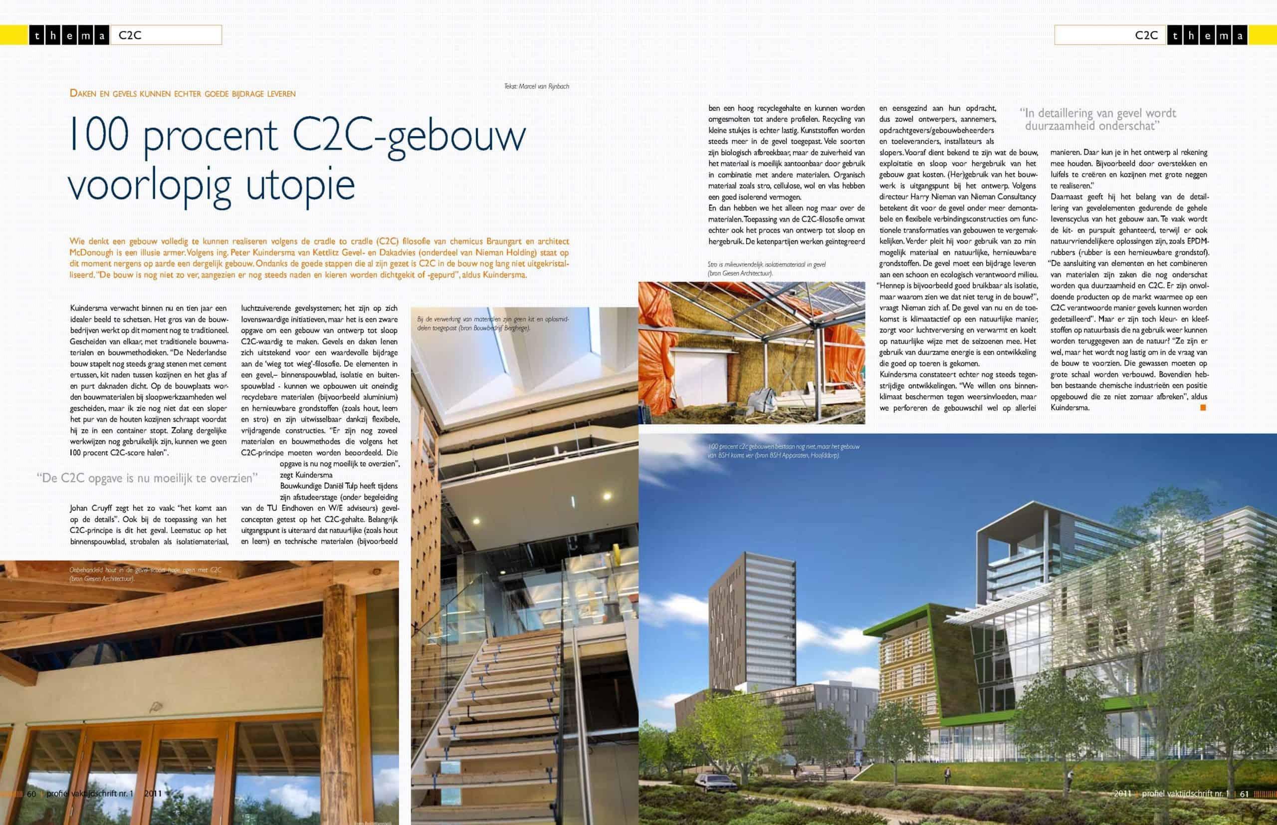 Profiel_2011-01_100_procent_C2C-gebouw_voorlopig_utopie-1-scaled