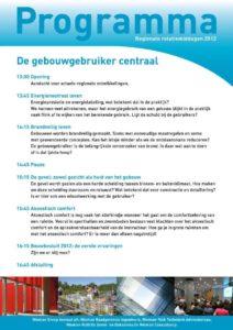 Regionale-Relatiemiddagen-2012-flyer_2_klein-1