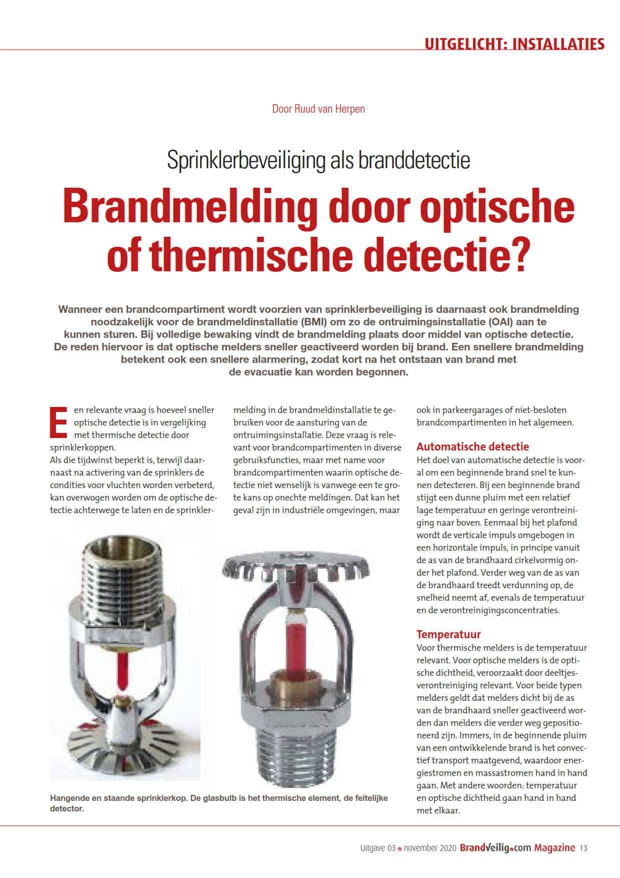 Sprinklerbeveiliging door Ruud van Herpen voor Brandveilig.com